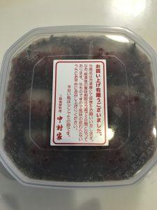 三陸海宝漬冷凍便