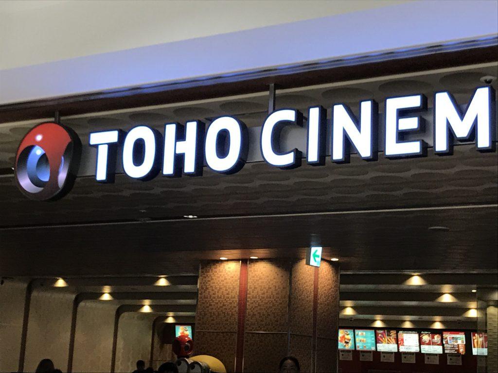 映画館鬼滅2
