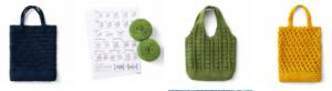 おしゃれなかぎ針編みバッグの会1
